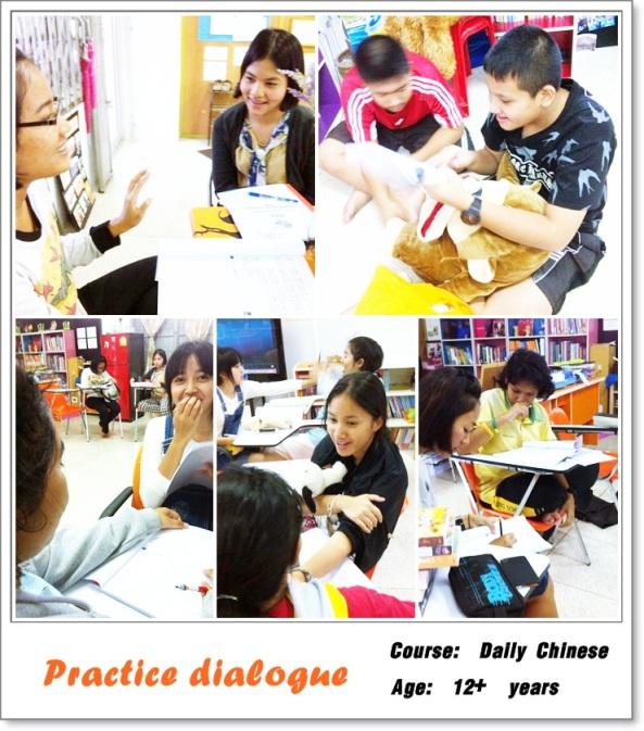 ฝึกสนทนาภาษาจีน