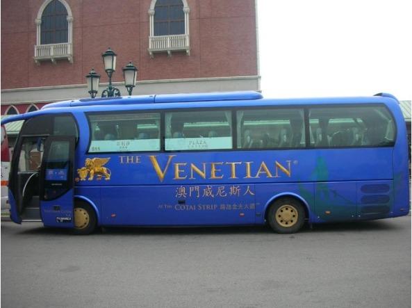 4376692-Venetian_Shuttle_Concelho_de_Macau