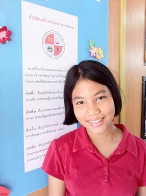 Banthita Chusang