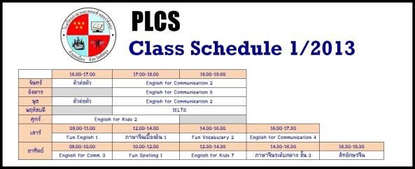 PLCSSche1-2013