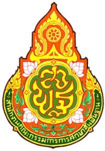 spt_logo-210x300